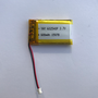 iot:iot_remote_control_for_eyenimal_rolling_ball_lipo_battery.png