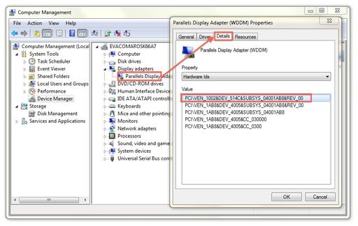 windows:spoof_hardware_identifiers [Wizardry and Steamworks]